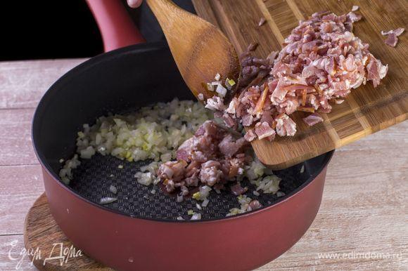 Нарежьте бекон ломтиками, смешайте с луком и жарьте до румяной корочки.