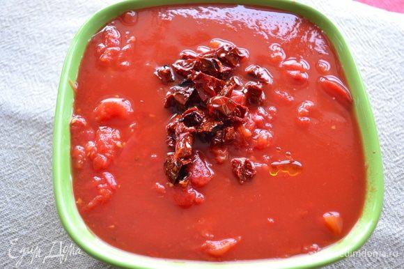 Взяла вяленые помидоры и измельчила. Я всегда их делаю сама с чесночком и базиликом. Незаменимая приправа как в горячих блюдах, так и в салатах, закусках. Придает яркий вкус томатов.