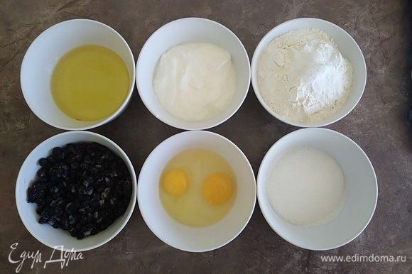 Подготовить ингредиенты. Духовку включить в режим верх-низ на 180°C.