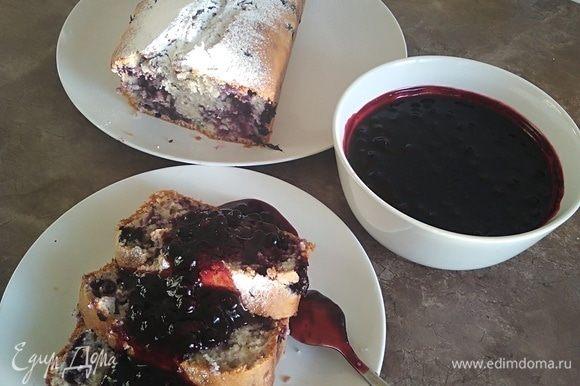 Готовый пирог достаем из духовки и выкладываем на блюдо, сверху посыпаем сахарной пудрой. Нарезаем на кусочки и обильно поливаем соусом. Приятного аппетита!