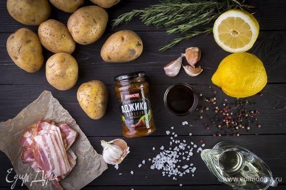 Для приготовления картофеля нам понадобятся следующие ингредиенты.