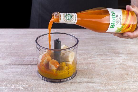 Залейте фрукты морковным соком Biotta.