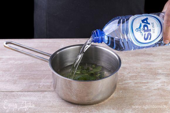 К тертому имбирю добавьте мяту, залейте негазированной водой SPA Reine и доведите до кипения. Выдержите напиток на медленном огне в течение 10–15 минут, накройте крышкой и дайте настояться еще 10 минут.