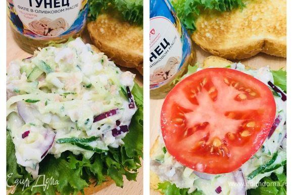 Затем выкладываем салатную смесь и нарезанные помидоры, сверху прикрываем вторым куском хлеба. Бутерброд готов!
