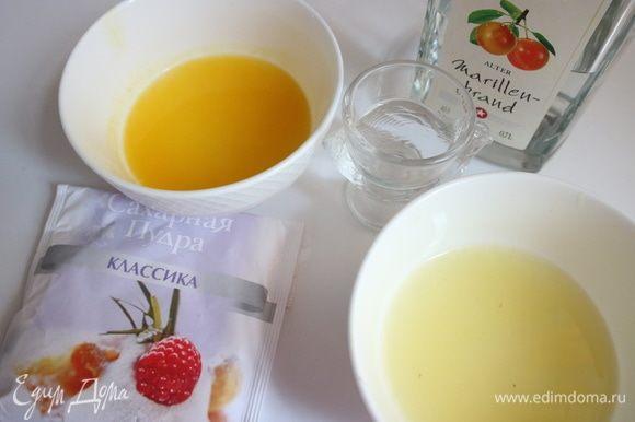 В оставшийся лимонный сок добавить 10 г абрикосового шнапса. Такое же количество шнапса добавить в апельсиновый сок. Шнапс можно заменить бренди. Добавить в тот и другой сок сахарную пудру. В лимонный сок добавьте больше сахарной пудры, чем в апельсиновый. Попробуйте на вкус перед тем, как пропитывать пирог, может, вам потребуется добавить чуть больше сахарной пудры. Перемешать.