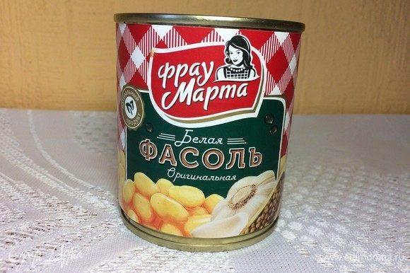 Открыть баночку фасоли от ТМ «Фрау Марта». Также в оригинале была использована кукуруза, тоже можно взять этой марки.