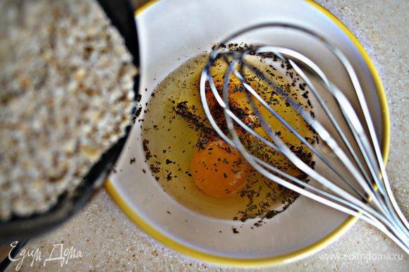 Яйца взбейте вместе с солью, добавьте перец и специи. Овсяные хлопья измельчите с помощью блендера в муку и введите вместе с оливковым маслом в яичную смесь.