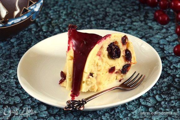 Кекс остудить в форме 10–15 минут, затем достать из формы и полностью остудить на решетке. Остывший кекс покрыть, при желании, глазурью. Я использую готовую глазурь со вкусом вишни. Приятного аппетита!