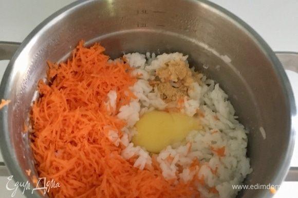 Соединяем рис ТМ «Националь», натертую морковь, чайную ложечку молотого имбиря, одно крупное или два мелких яйца. Можно еще посолить и поперчить по вкусу.
