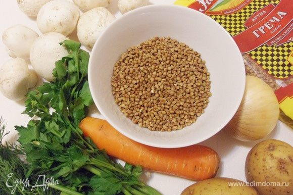 Основной ингредиент супа — гречневая крупа, всеми любимая и всем доступная. Ее еще называют «царицей круп» за высокое содержание витаминов и минералов.