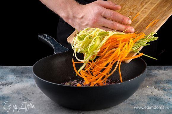 Добавьте кабачок, морковь и спаржу. Обжаривайте минуту.