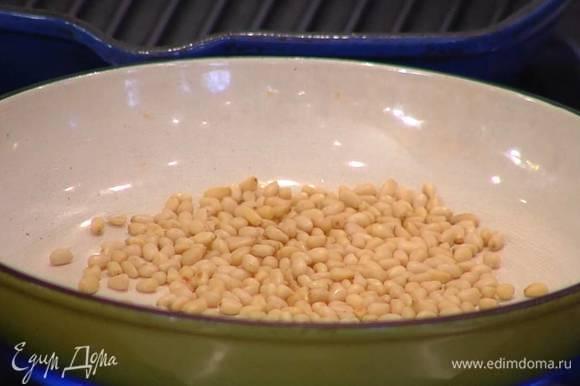 Кедровые орехи подсушить на разогретой сковороде, затем остудить.