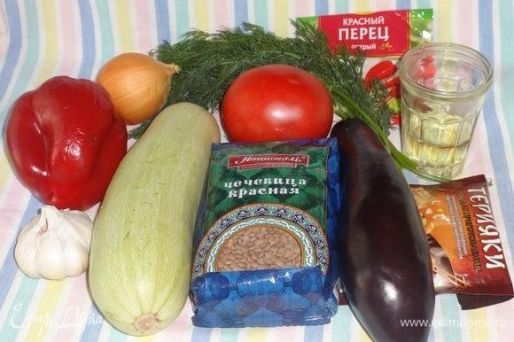 Подготовить необходимые продукты для приготовления салата.