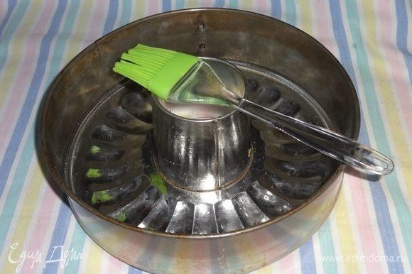 Разъемную форму-кольцо смазать растительным маслом.