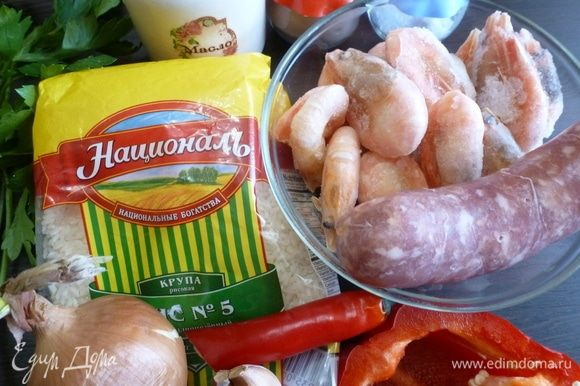 Подготовить продукты по указанному списку. Овощи почистить.