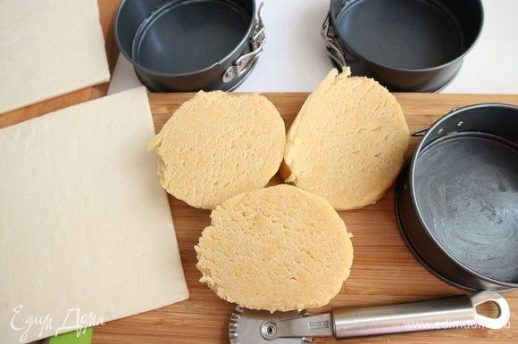 Достать из холодильника песочное тесто, разделить на 3 части.
