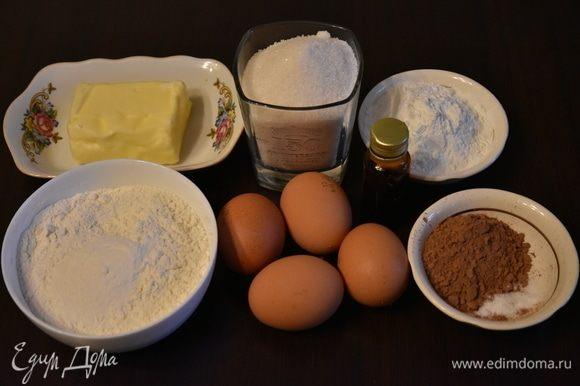 Для приготовления леопардового кекса подготовить необходимые продукты: муку, соль, яйца, сливочное масло, ванильный сироп, крахмал, какао порошок, разрыхлитель, сахар.