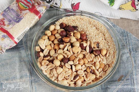 Слегка обжарить кунжут (4 ст. л.), арахис и фундук (по 100 г) удобным для вас способом (на сковороде или в микроволновой печи).