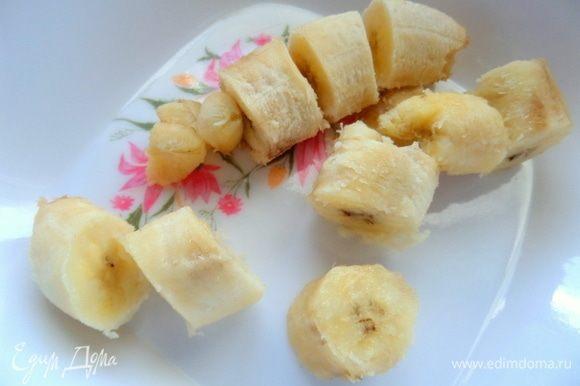 Нужны перезрелые бананы.