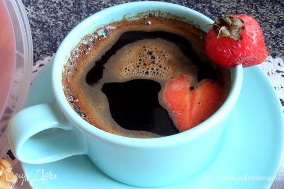 Кофе готов. Одна ягодка упала в кофе случайно, но решила не доставать, пусть для красоты останется.