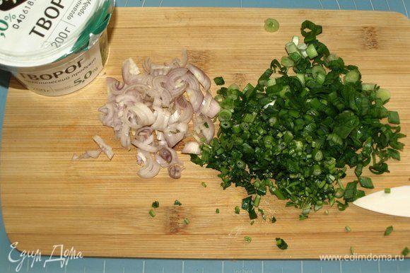 Лук шалот мелко нарезать. Зеленый лук, зелень мелко порубить.
