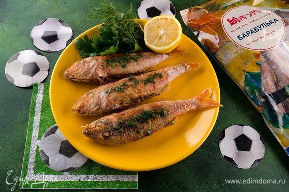 Готовую рыбку выложить на блюдо, еще раз посыпать черным перцем (свежим — прямо из мельницы!), подавать с зеленью и лимоном. Приятного аппетита! И отличного матча!