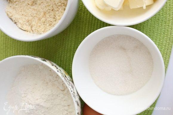 Приготовить все необходимое для теста. Охлажденное масло порезать кубиками и добавить в миску с мукой (пшеничной и миндальной) и солью. Добавить сахар.