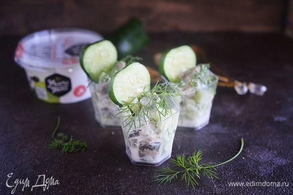 Разложите в порционные стаканчики или в салатницу.