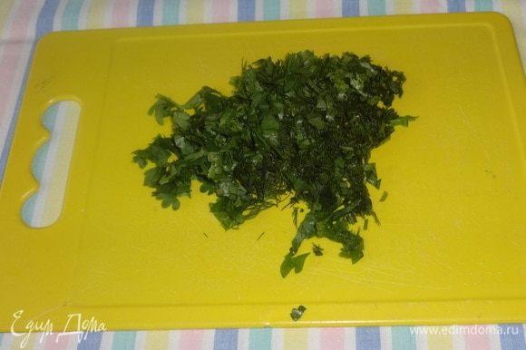 Зелень (у меня петрушка и укроп) вымыть, обсушить и мелко нарезать.