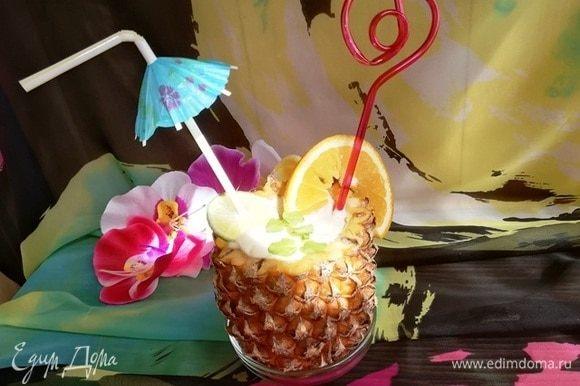Освежающий вкусный, в меру сладкий коктейль для чемпионов готов!