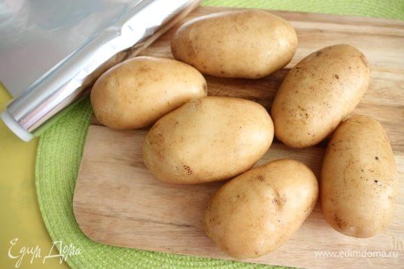 Картофель помыть, обсушить. Постарайтесь выбрать картофель примерно одинакового размера, средний или крупный по величине.