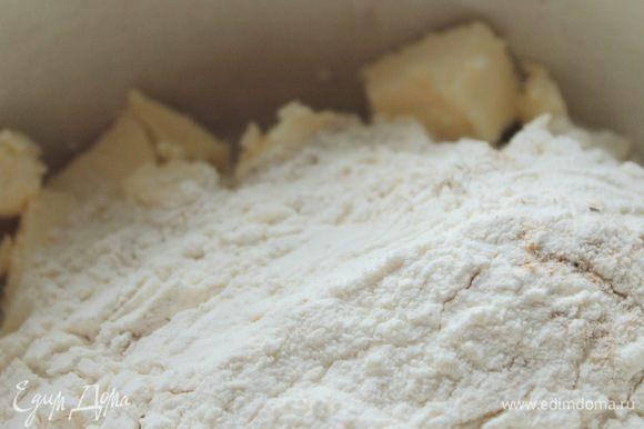 Для основы соединить холодное масло, оба вида муки и соль, перемешать до состояния крошки.