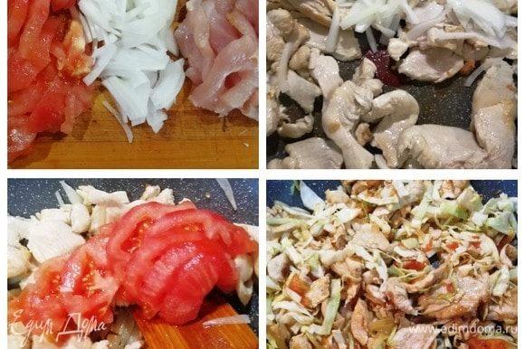 Куриную грудку тонко нарезаем, нарезаем вторую половину луковицы, помидор очищаем от шкурки и нарезаем. В сковороде-вок разогреваем кунжутное масло и обжариваем курицу на сильном огне 3 минуты. Добавляем лук, обжариваем 2 минуты. Добавляем помидор, обжариваем, пока вся жидкость не испарится. Снимаем сковороду с плиты, добавляем в нее вторую половину капусты. Перемешиваем. Вторая составляющая супа готова.