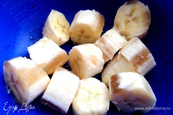 Спелые бананы нарезать на кусочки.