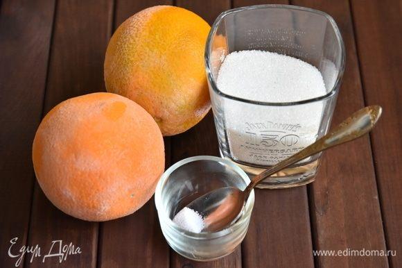 Для приготовления апельсинового нектара потребуются следующие продукты: апельсины, сахар, лимонная кислота или сок лимона и вода. Апельсины предварительно обдать кипятком и заморозить в морозильной камере.