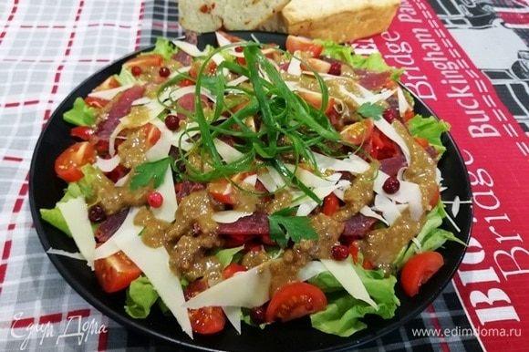 Ну вот и все, наш легкий вкусный салат готов!