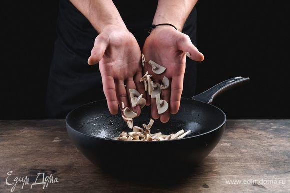 Пожарьте грибы с луком и чесноком.