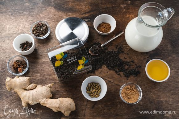 Для приготовления ароматного чая нам понадобятся следующие ингредиенты.