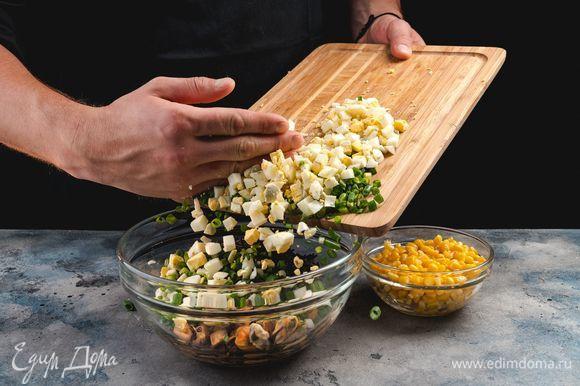 Соедините в салатнике отварной рис, яйца, мясо мидий, кукурузу и лук. Добавьте соль по вкусу и перемешайте.