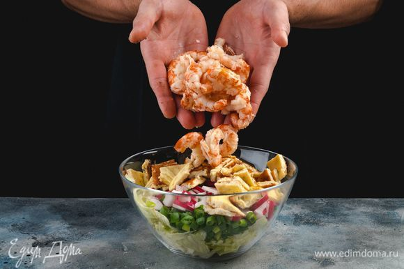 В салатнике соедините салат айсберг, креветки, лук, редис, омлет.