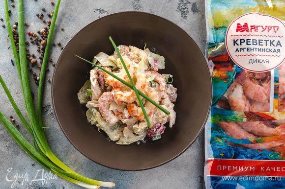 Добавьте в салат сметану и специи по вкусу. Все хорошо перемешайте и подавайте к столу. Приятного аппетита!