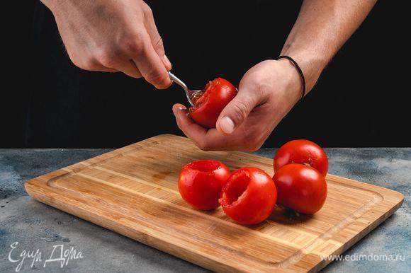 Крепкие спелые помидоры промойте, удалите плодоножку и внутреннюю часть мякоти.