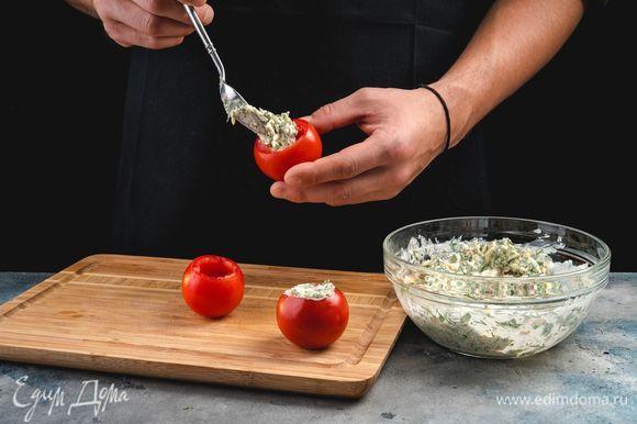 Нафаршируйте помидоры полученной начинкой и подавайте к столу.