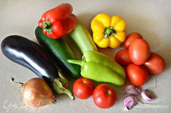 Подготовить овощи: помыть, обсушить.