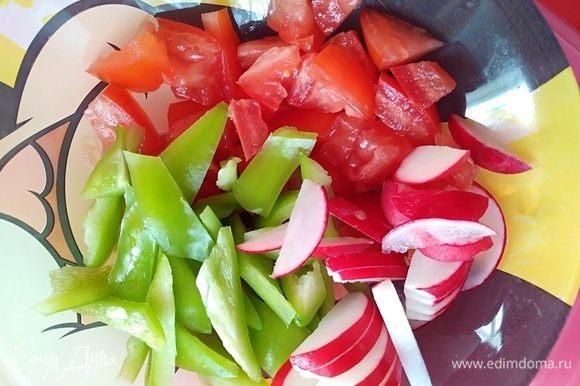 Перец, помидор и редис почистить и нарезать тонкими брусочками. Из помидора лучше убрать лишний сок.