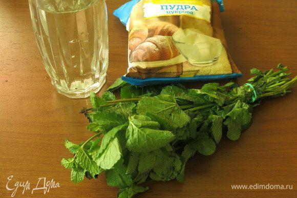 Подготовим продукты, мяту, сахарную пудру, кислоту лимонную и воду.