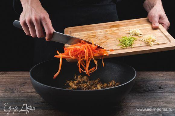 В сковороду к курице добавьте сладкий перец, чеснок и имбирь. Жарьте в течение минуты на сильном огне, постоянно помешивая.