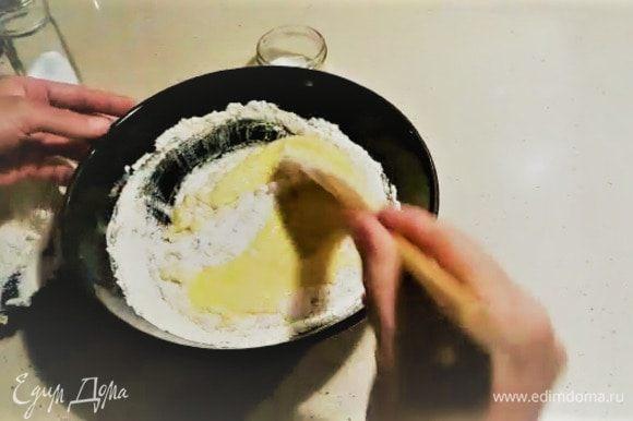 К растопленному сл. маслу добавляем сметану. Затем добавляем одну часть муки и разрыхлитель. Перемешиваем. Соль по вкусу.
