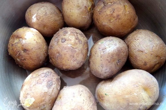 Поставить вариться картофель.