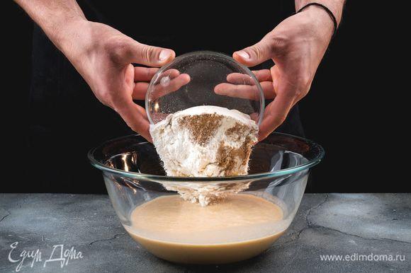 Соедините муку и бананово-яичную массу и вымешайте тесто.
